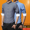 Men's Brand dress shirts plus size 2017 Spring Fashion Pure cotton small pocket shirt Men Casual Long sleeves shirts Tops boys