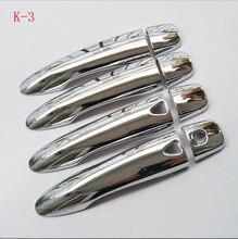 Хромированная крышка дверной ручки из АБС пластика для nissan