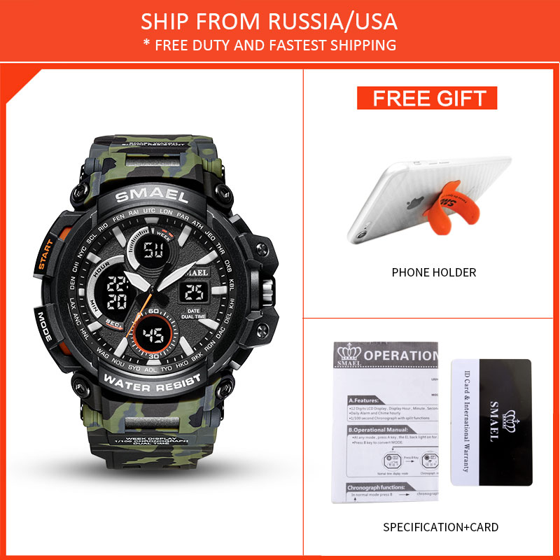 SMAEL Sport Watches 2018 Men Watch Waterproof LED Digital Watch Male - მამაკაცის საათები - ფოტო 2