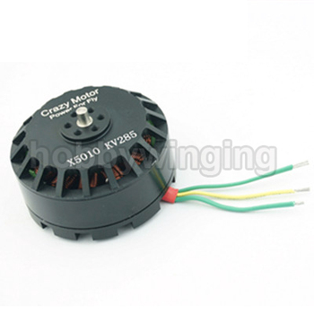 Crazy Motor 5010 KV285 Brushless Motor for FPV UAV Quadcopter