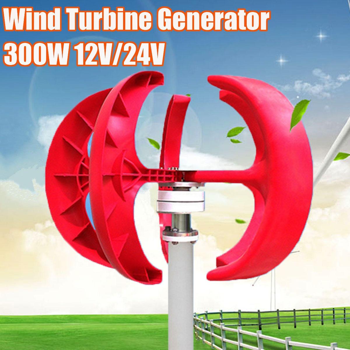 цена на 5 Blades 300W 12V/24V Wind Turbine Generator Power Vertical Axis Red Lantern Energy Fiber 3 Phase AC Permanent Magnet Generator