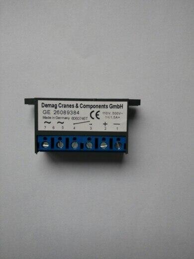 Rectifier Module Lock Module GP 26089384
