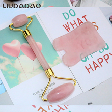 Rose Quartz Facial Rollers Jade GuaSha Massager Face Slimming Body Neck Head Massger Jade Skin Care