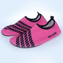 Neue Quick Dry Portable Beach Socken Trendy Barfuß Haut Schuhe Wassersport Socke für Erwachsene / Kind Trainer Schuhe Top Sell