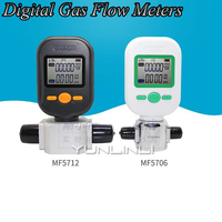 Gas Flow Meter Compressed Air Oxygen Nitrogen Digital Display Meter MF 5712 200|Flow Meters| |  -