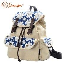 Douguyan разработан бренд милые холст школьная сумка Дорожная Рюкзак Цветы для девочек женские Сумки G00116A