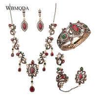 4 Teile/los Boho Türkische Schmucksets Vintage Red Halskette Armband Ohrringe Ring Set Indische Kristall Antique Gold Hochzeit Schmuck