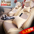 The new special car seat cushion  car all season four seasons general all around the seat