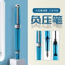 КРЫЛО Sung снасти 3013 паили 013 вакуумные перьевая ручка смолы прозрачный 0,38 мм/0,5 мм чернильная ручка NIB