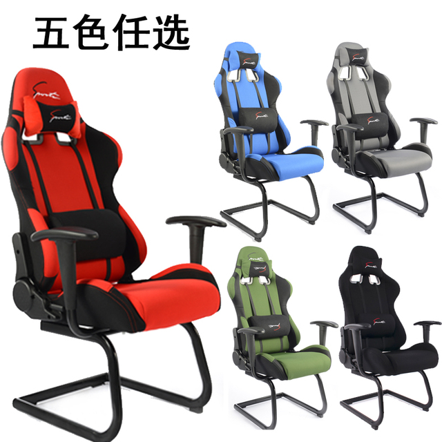 Iraq Yuan racing-style game gaming chair Cheap computer chair home-mesh car seat  sc 1 st  AliExpress.com & Iraq Yuan racing style game gaming chair Cheap computer chair home ...