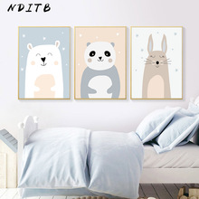 Cartoon Nursery Wall Art Canvas Print Cute Bear Panda Poster Painting Nordic Kids Decoration Picture Modern Baby Bedroom Decor