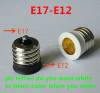 10pcs E17 to E12 LED screw Socket Adapter Lamp Holder Led Light bulb base E17 E12 chandelier converter lamp socket Free Shipping