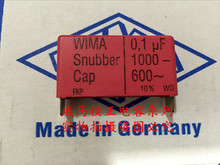 цена на 2018 hot sale 5PCS/10pcs Germany WIMA Snubber Cap 1000V 0.1UF 1000V 104 100n P: 37.5 free shipping