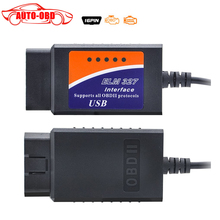 wholesale OBD2/OBDII scanner ELM 327 USB V2.1 car diagnostic tool OBD 2 interface scanner ELM327USB free shipping