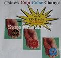 Китайские монеты изменение цвета - магический трюк, реквизит, комедии, психическое магия, аксессуары