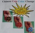 Chino de Color cambio - truco de magia, props, comedia, magia mental, accesorios
