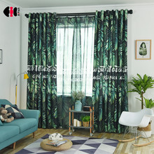 Rainforest Digital Printing Curtains Pastoral Blackout Bedroom Balcony Wedding French Window Drapes Panel 2018 Winter WP028C(China)