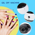 Electric Steam off UV Gel Polish Removal Machine Nail Steamer Nail Gel Polish Remover For Home Nail Salon 35W Nail Cleaner
