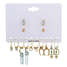 7 Pairs/Set Gold Color Natural Stone Stud Earrings Jewelry Anti-allergy Plastic Earring Set Bijoux Women Wedding Charm Brincos