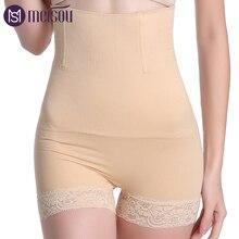 Control Pants Women High Waist Body Shaper Panties seamless tummy Belly Slimming Shapewear Girdle Underwear Trainer