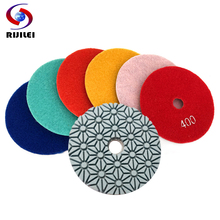 цена на RIJILEI 10PCS/Set 100mm Diamond Polishing Pads 5 Step 4inch Wet polishing pad for Marble Diamond Abrasive Tools HF12
