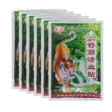 Povihome 56Pcs/7Bags Far IR Treatment Tiger Balm Plaster Muscular Pain Stiff Shoulder Patch Spondylo
