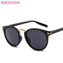 NIKSIHDA 2019 Korean version of the new T-shaped personality Sunglasses retro 100-set glasses fashion round frame sunglasses