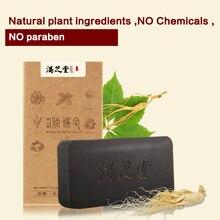 3 PCS 100% Natural Organic Herbal Whitening Handmade Soap Lightening Skin Remove Acne Moisturizing Cleansing Bath