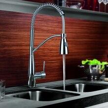 Kaiping Паркер медь весна открытый кухонный кран подъема душ современных Европейских растительное стиральная бассейна кран