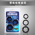 3Pcs Triple Nobbled Penis Rings Impotence erection Erection Cock Ring sex toys for men