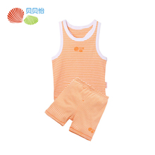 Bornbay Baby boy clothes Baby Summer Clothing Set Cotton Boy Girl Sport Clothing Set Sleeveless Vest/Top+Short Pants 2pcs Suit 2018 summer children clothing baby boy fashion cotton sleeveless star print top denim shorts baby boys clothing suit 2pcs s2