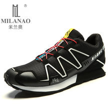 2016 MILANAO Running Shoes Man Outdoor Sneakers Sports Shoes Flat Trail Run Free Walking Shoes Jogging