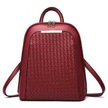 Тиснением элегантный Рюкзаки Дамские туфли из PU искусственной кожи школьная сумка пакет для подростка Обувь для девочек Женщины плеча дизайнер Bookbag HY-379