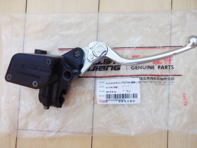 Qj150-17a pump oil pump component
