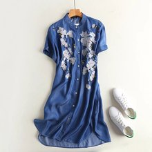 2017 New Vintage Flower Embroidery Tencel Denim Long Women Blouse Shirts Feminine Stand Collar Short Sleeve Loose Blusas Tops