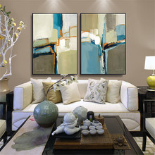 HAOCHU Minimalist Picture Creative Imagine Canvas Painting Abstract Poster Backdrop Prop Wall Art Entrance Sitting Room Decor