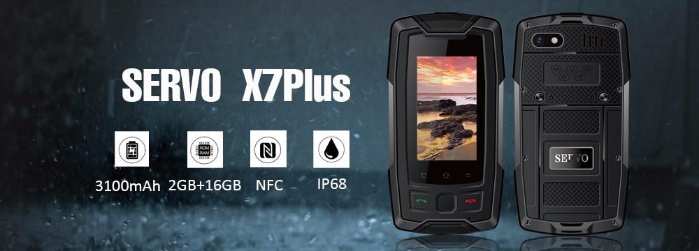 X7PLUS(1)