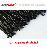 CN 494 J Hook J Bend Bladed Aero spokes with Alloy Nipples for Road/Mountain Bicycle Wheels, Mix Length Customized