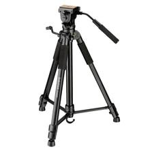 DIGIPOD 67นิ้ววิดีโอขาตั้งกล้องชุดสำหรับกล้องวิดีโอTR-688V