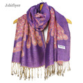 Free Shipping Wholesale Factory Price 100% Acrylic Fabric Jacquard Pashmina Peacock Scarfs