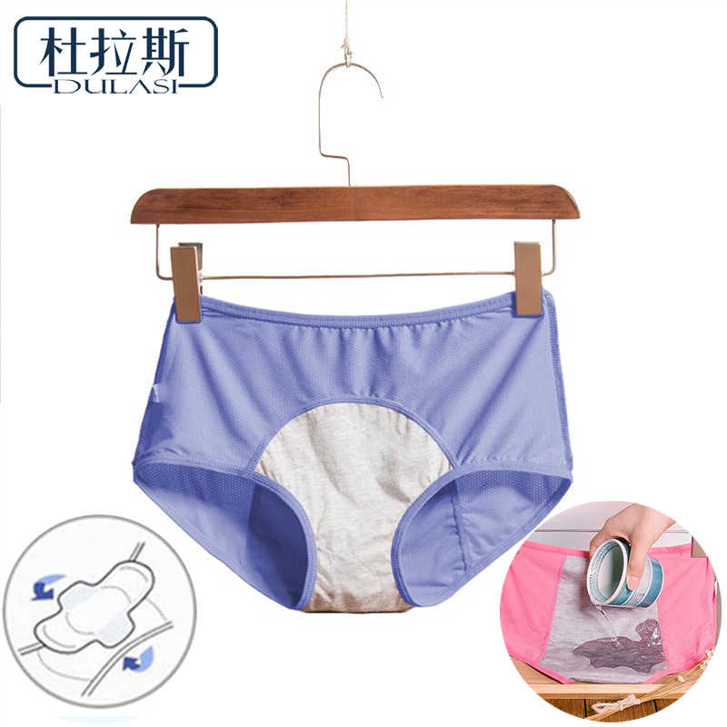 14da84f4c2 Leak Proof Menstrual Period Panties Women Underwear Physiological Pants  Cotton Health Seamless Briefs High Waist Warm