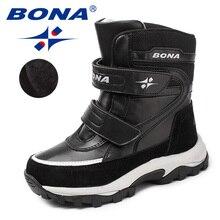 BONA New Arrival styl klasyczny dzieci buty Hook & Loop chłopcy zimowe buty okrągłe Toe dziewczyny śnieg buty światła darmowa wysyłka