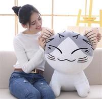 Fancytrader Anime Cat Plush Toy Soft Stuffed Cartoon Animals Cat Doll 60cm Kids Gifts