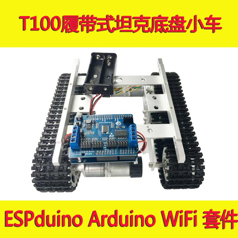 DOIT WiFi Android iOS Phone APP T100 Crawler Tank Chassis based on ESPduino Development Kit Compatible with Arduino based on nrf52832 transmission ble5 0 fcc ce authentication module ptr5618 undertake project development
