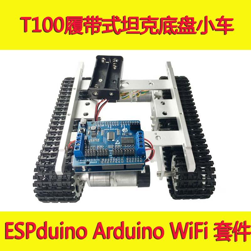 Le châssis de réservoir de chenille de l'application T100 de téléphone d'android iOS de WiFi DOIT basé sur le Kit de développement d'espduino pour Arduino