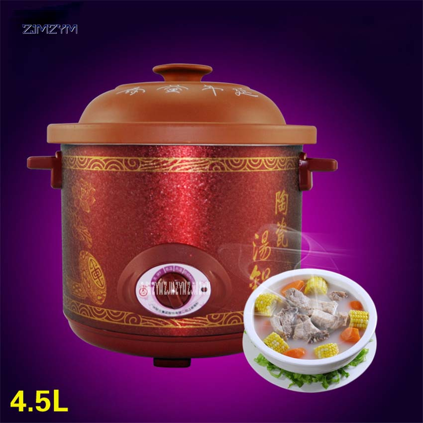 1PC GWD-45A automatic ceramic Material electric cooker porridge pot soup pot casserole pot dormitory slow cooker 4.5L 220V/50hz bear ddz b12d1 electric cooker waterproof ceramics electric stew pot stainless steel porridge pot soup stainless steel cook stew