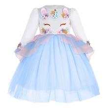 Fashion New Girls Dress Unicorn Costumes for Baby Kid Birthday Party Cosplay Princess Long Sleeve Cute Kids Dresses