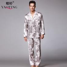 Mens Silk Satin Pajamas Set Pajama Pyjamas Nightgown 2 Pcs Men Sleepwear Robes Bathrobes For Male Nightwear Nightdress TZ185