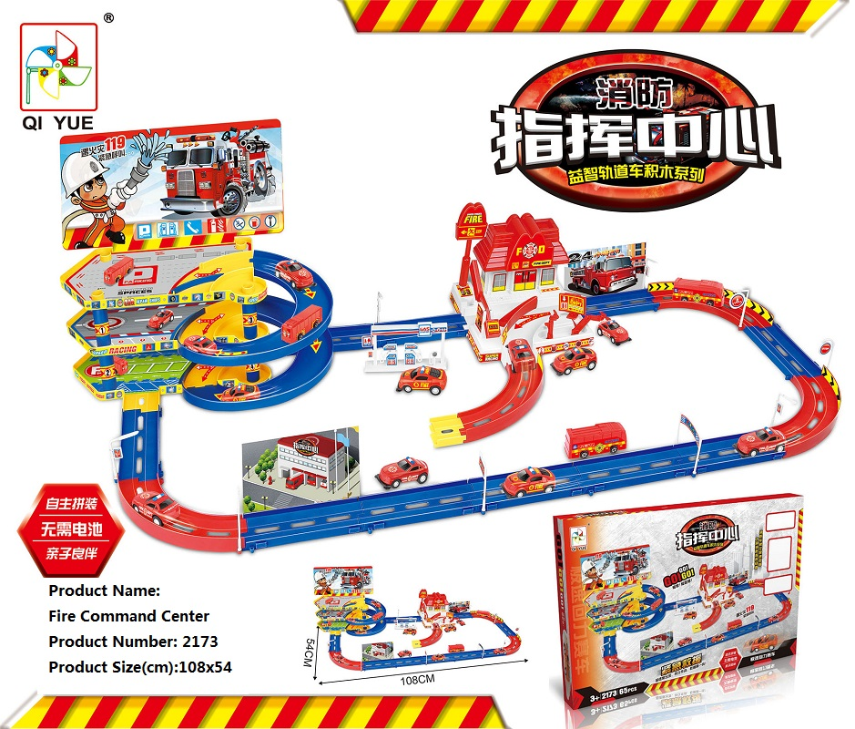 Fire Command Center DIY Track Electric Train Building Block Toy  Boy Gift Learning&Educational Toys For Chilren 2173 Withno Box jie star fire ladder truck 3 kinds deformations city fire series building block toys for children diy assembled block toy 22024