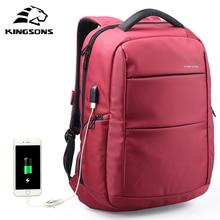 Kingsons Марка ноутбук рюкзак 15.6 дюймов водонепроницаемый рюкзак для ноутбука для мужчин и женщин Внешний USB зарядки компьютер противоугонные сумка